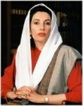Martyred daughter of a martyred leader: Benazir Bhutto shaheed whom shaheed Zulfiqar Ali Bhutto loved and mentored.